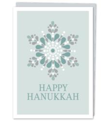 "Design with Heart Studio - New - ""Happy Hanukkah"""