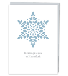 Design with Heart Studio - Hanukkah Box Set