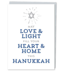 Design with Heart Studio - Holiday - Love & Light Box Set