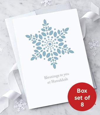 Design with Heart Studio - Holiday - Hanukkah Box Set