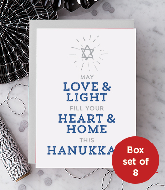 Design with Heart Studio - Holiday - Love & Light Box Set